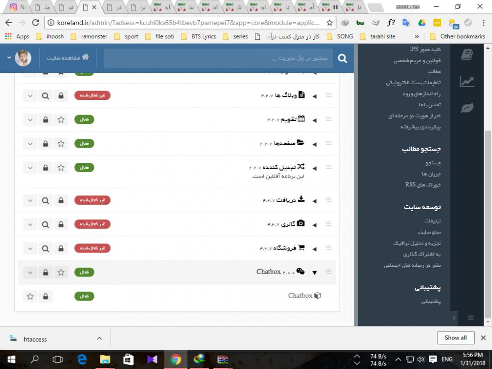 5a71d2360c3c4_Screenshot(135).thumb.png.cde7c40da5a59990fbac5f3959c2cd72.png