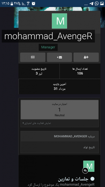 674046587_Screenshot_-.thumb.png.ef7414815dc1d26f26e10f36b06360f8.png