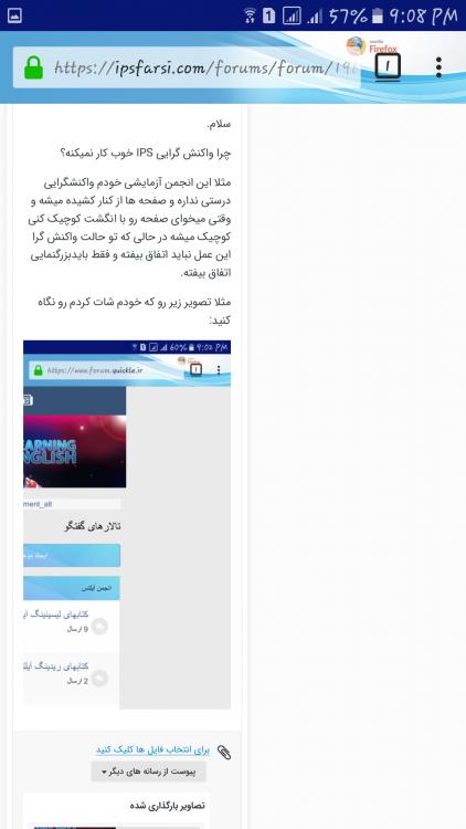 Screenshot_20191106-210849.thumb.png.eed2d696e5c0f513879f699c1801eed2.png